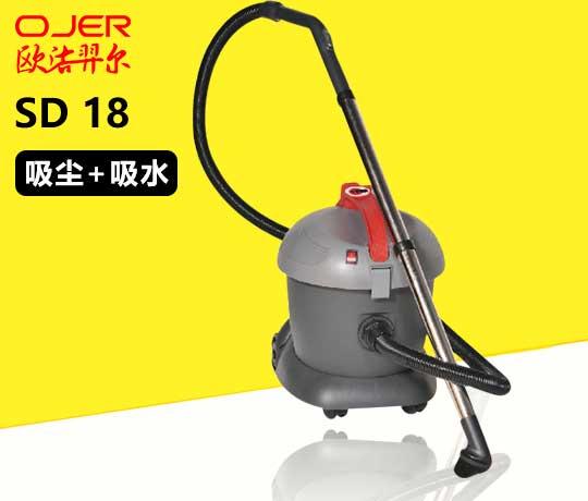 真空吸尘器SD18