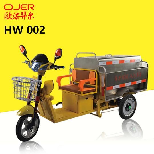快速电动环卫保洁车HW 002