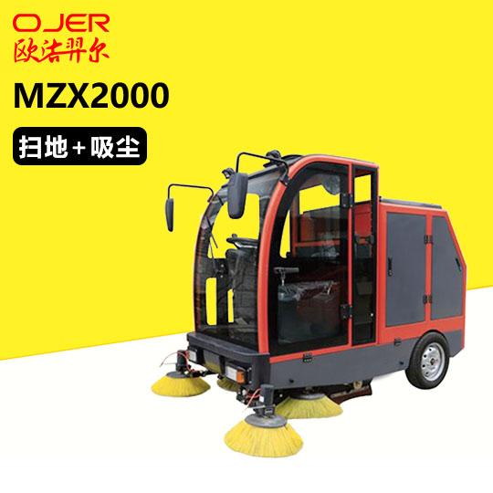 全封闭自卸式扫地机MZX2000